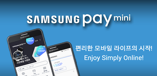 Start of convenient mobile lifestyle, Samsung Pay mini<br>Samsung Lee go get Rewards Points and benefits.