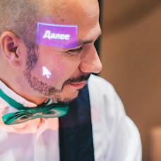 Wedding photographer Dmitriy Chagov (Chagov). Photo of 03.10.2018