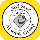 Alwifak Group