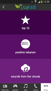 Light FM Lebanon Screenshot 6
