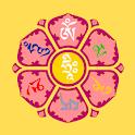 Om Mani Padme Hum Mantra icon