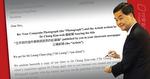 梁振英律師信要求《立場》刪博客文章、賠償道歉 指《信報》曾道歉、練乙錚失專欄