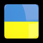 Ukraine flag wallpapers HD