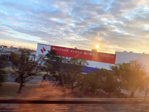 ニチバン株式会社 テープ安城工場