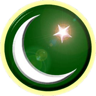 Pakistan TV LIVE - Apps on Google Play