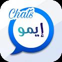 إيمو شات ورسائل مجانية ـ ايمو لايت icon