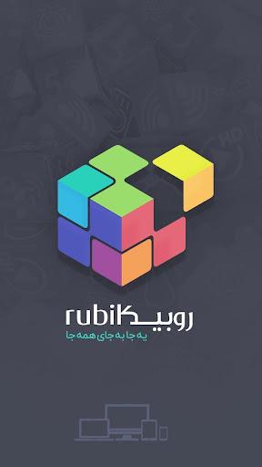 u0631u0648u0628u06ccu06a9u0627   Rubika 1.6.1 screenshots 1