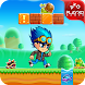 Super Sonic Boy - Adventure Jungle