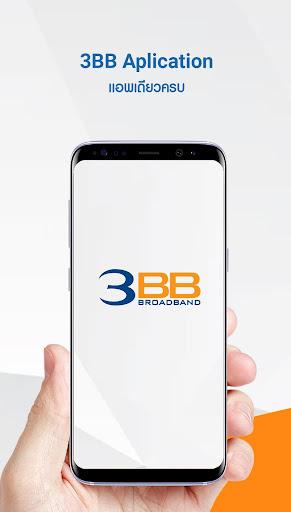 3BB 4.0.10 screenshots 1