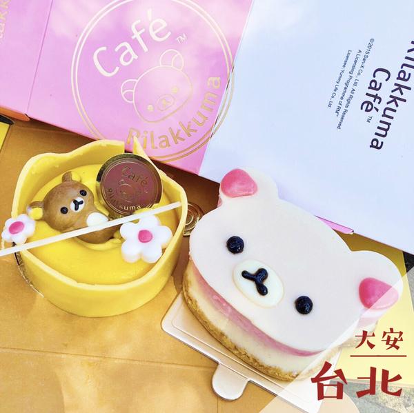 Rilakkuma Café 拉拉熊咖啡廳|拉拉熊控看過來!空氣中散布著失心瘋的氣息(完整菜單)