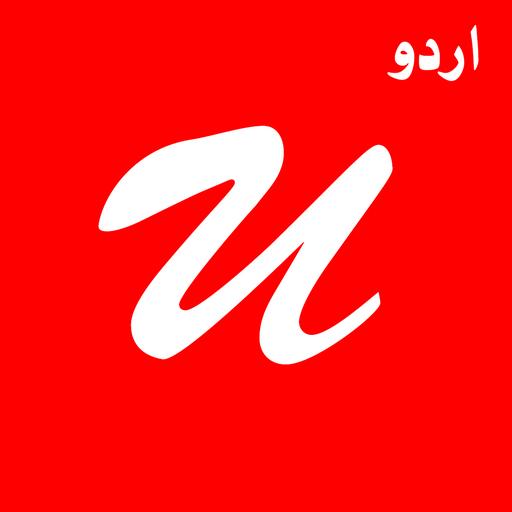 Urdu News - UNEWS