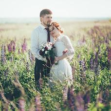 Wedding photographer Valera Igorevich (ValeraIgorevich). Photo of 26.06.2018