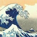 東海道五十三次の旅Lite icon