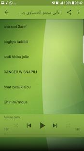 سيمو العيساوي بدون انترنت 2018 - Simo El Issaoui - náhled