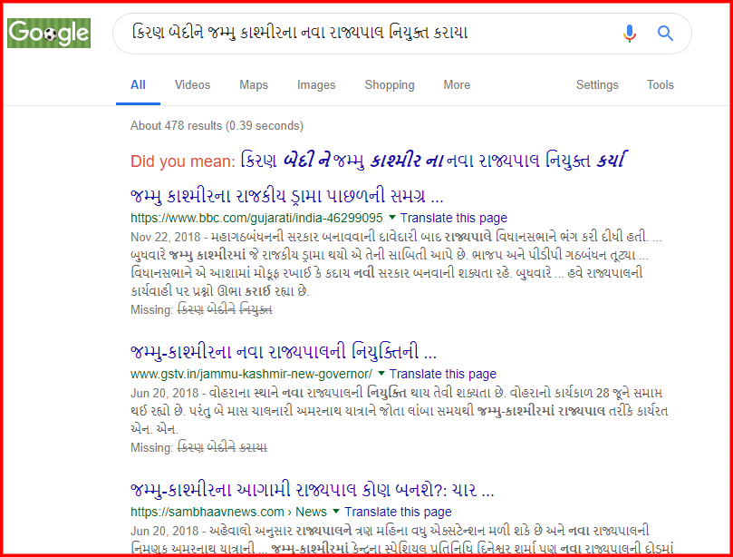 screenshot-www.google.com-2019.06.07-07-02-25.png
