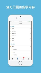 Yimusanfendi- 亩三分地官方应用 App Download 4