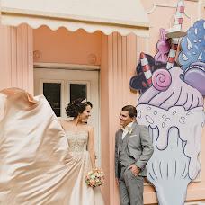 Wedding photographer Mariya Cyganok (Mashsnimay). Photo of 29.08.2018