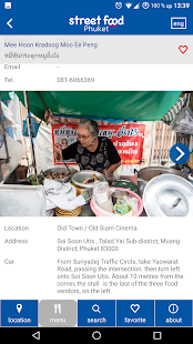 Street Food Phuket- screenshot thumbnail