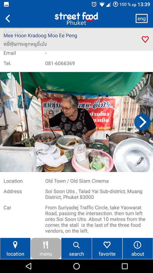 Street Food Phuket- screenshot