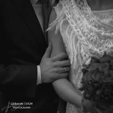 Wedding photographer German Titov (Gidwara). Photo of 20.10.2013