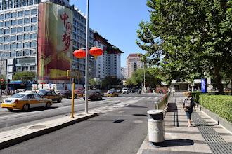 Photo: Caminant cap a la Ciutat Prohibida.