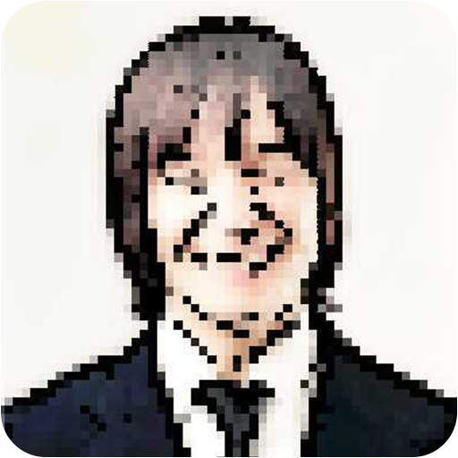 Pixel Art Effect Applications Sur Google Play