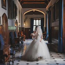 Hochzeitsfotograf Artem Kondratenkov (kondratenkovart). Foto vom 23.05.2018