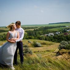 Wedding photographer Andrey Markelov (MarkArt). Photo of 02.08.2017