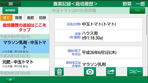 u30ddu30b1u30cau30d32 2.3.1 Windows u7528 3