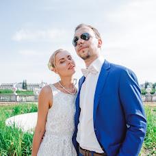 Wedding photographer Sergey Bragin (sbragin). Photo of 17.09.2016