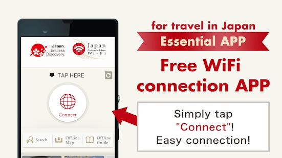 Как приложение из play market без wifi