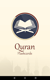 Quran Flash Cards Screenshot 15