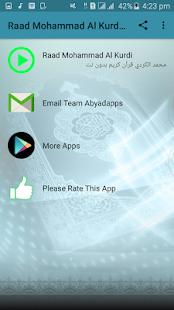 Raad Mohammad Al Kurdi Full Quran Audio Offline - náhled