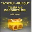 Ayətul Kü.. file APK for Gaming PC/PS3/PS4 Smart TV