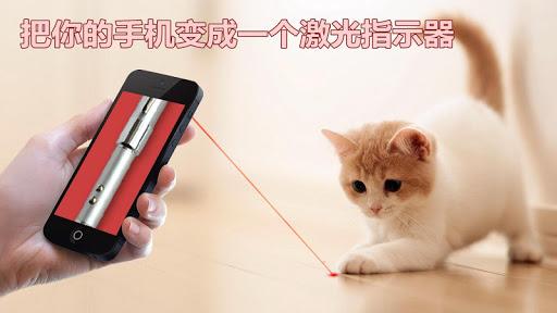 激光猫模拟器2016年