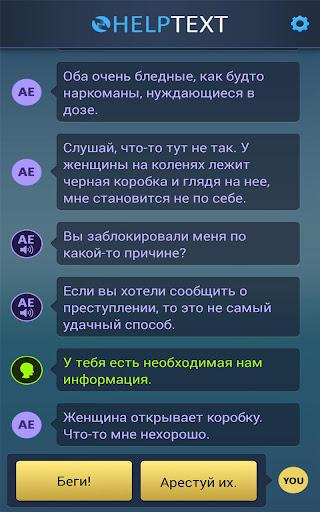 Lifeline. Горячая линия скачать на планшет Андроид