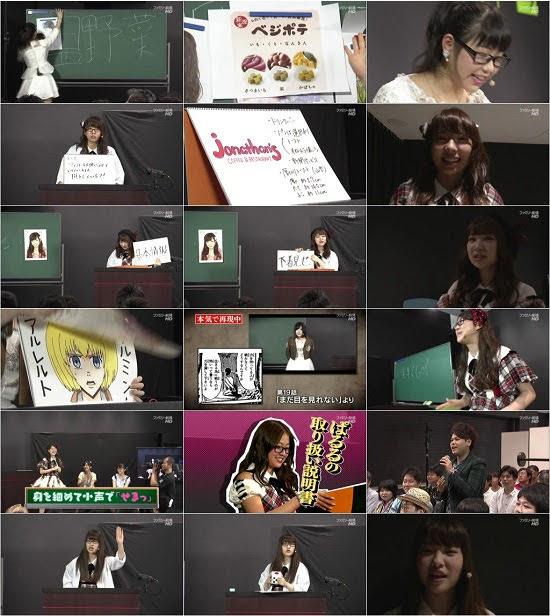 (TV-Variety)(720p) AKB48 ネ申テレビ シーズン19 ep09 150906