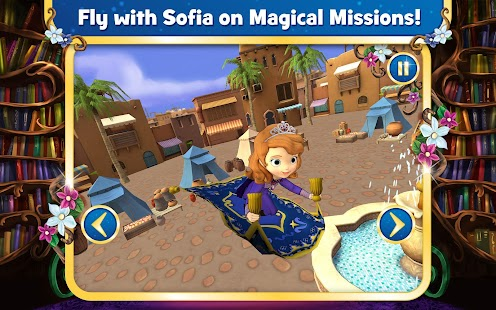 Sofia the First Secret Library- スクリーンショットのサムネイル