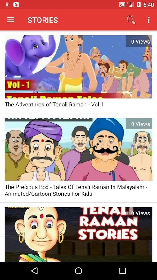Cartoon Kambi Kathakal   pictandpicture org