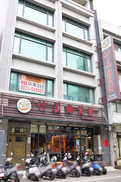 竹美雞煲蟹。源自廣東的美味鍋物!香鮮嫩滑的多重享受~大推和牛套餐*