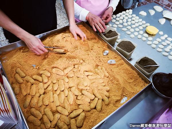 台中李記草屯麻糬/台中伴手禮在地老字號手作甜點