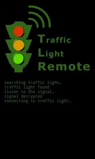 紅綠燈遙控仿真