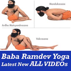 Baba Ramdev Ka Yoga And Pranayam Videos App APK Download For Android
