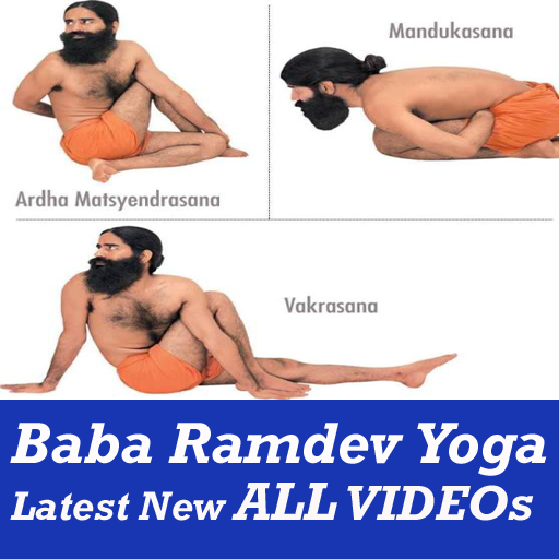 baba ramdev yoga video for weight loss free download