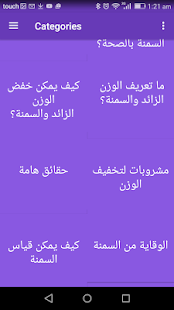 الريجيم التعليمي - náhled