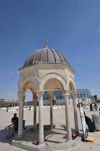 Aqsa Tour Arabic - náhled
