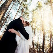 Wedding photographer Yuliya Bogacheva (YuliaBogachova). Photo of 04.04.2018