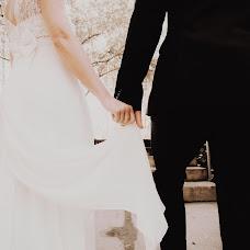 Wedding photographer Mariya Zacepina (mashasazepina). Photo of 23.09.2018