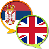 English Serbian Dictionary II+