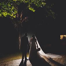 Fotógrafo de casamento Jason Veiga (veigafotografia). Foto de 21.04.2018